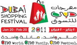 Dubai Shopping Festival 2012 :05 January – 05 February 2012